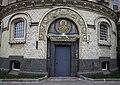 Kazanskaya door.jpg