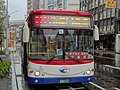 Keelung Bus 650-FZ head 20180812.jpg