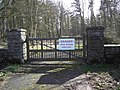 Keep Out - geograph.org.uk - 722789.jpg