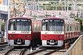 Keikyu 1000 Series1413F & 1441F.jpg