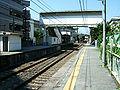 Keisei-chiba-line-Shin-chiba-station-platform.jpg