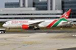 Kenya Airways, 5Y-KZB, Boeing 787-8 Dreamliner (47578570702).jpg