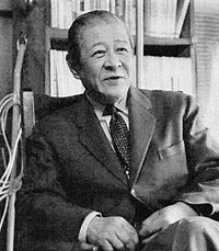 Kenzo Nakajima 01.jpg