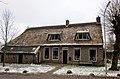 Kerkbrink, Anloo, Drenthe, Netherlands - panoramio.jpg
