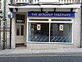 Ketchup Takeaway, No.1 Portland Street, Ilfracombe. - geograph.org.uk - 1275929.jpg