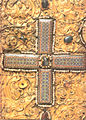 Khakhuli icon. Cross.jpg