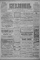 Kievlyanin 1902 192.pdf
