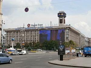 Trade Unions Building (Kiev) - Trade Union Building, July 2013.