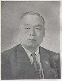 Kim Jun-yeon, Speaker of National Assembly of South Korea.jpg
