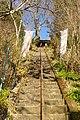 Kinko-ji - panoramio.jpg