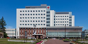 Kitami Red Cross Hospital.jpg