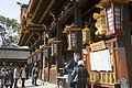 Kitano-tenmangu Kyoto Japan54s3s4592.jpg