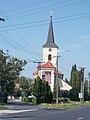 Kościół Świętego Michała Archanioła, 2020 Sárvár.jpg