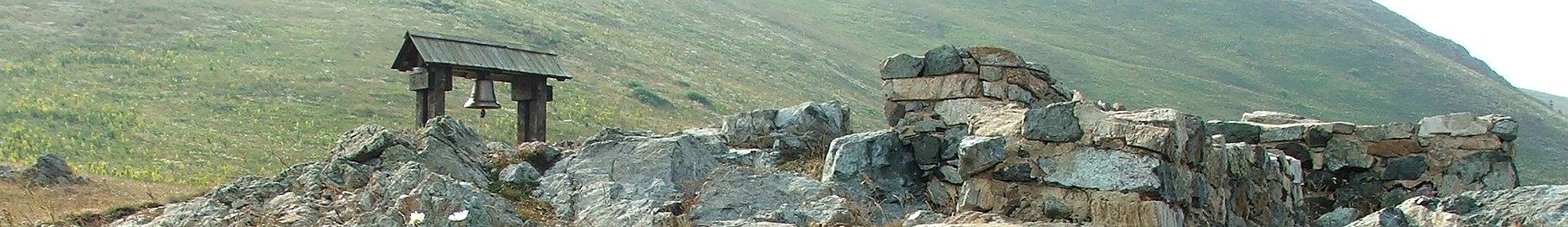 Kopaonik National Park Wikivoyage Banner.jpg