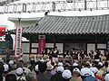 Korea-Gyeongju-Introducing Uiseong County's culture-01.jpg