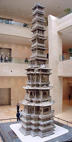Gyeongcheonsa Pagoda - Image: Korea Seoul National Museum Gyeongcheonsa Pagoda 0187&8 06