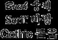Korean styles.png