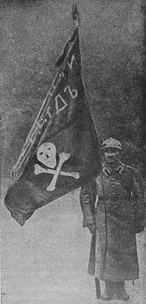 White movement - The White Army: the flag of the Battalion of Death, later integral to the Volunteer Army.