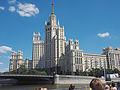 Kotelnicheskaya embankment building (14966074929).jpg