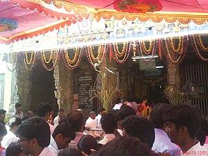 Shri Guru Kottureshwara Temple - The entrance of Darbar Mutt at ಕೊಟ್ಟೂರು
