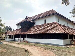 Nedumangad - Koyikkal palace