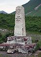 Krestovi Pass.jpg