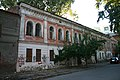 Kropivnytsky house Kharkov.JPG