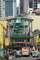 Kuala Lumpur Jalan Petaling.jpg