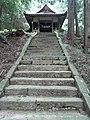 Kugamachi, Iwakuni, Yamaguchi Prefecture 742-0344, Japan - panoramio (22).jpg