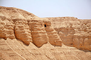 Qumran - Caves at Qumran