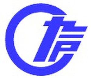 Kunohe, Iwate - Image: Kunohe Iwate chapter