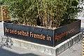 Kunst im öffentlichen Raum - Einen Fremden sollst du nicht unterdrücken, denn ihr seid selbst Fremde in Ägypten (Hohenems) 02.jpg