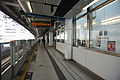 Kwun Tong Station 2014 02 part7.JPG