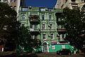 Kyiv Downtown 16 June 2013 IMGP1355.jpg