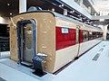 Kyoto Railway Museum (18) - JNR 489 series Kuha 489-1.jpg