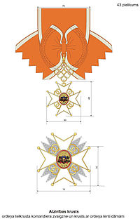 LVA Cross of Recognition 1 d.JPG