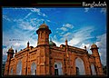 Lalbagh Fort 2.jpg
