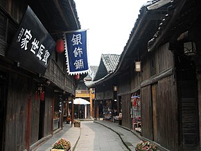 Lane of Huanglongxi.jpg