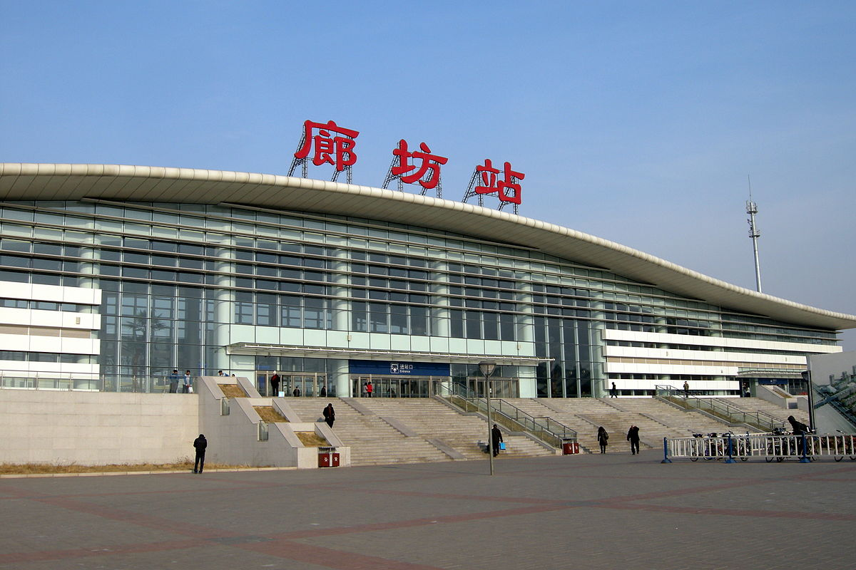Langfang railway station wikipedia for China railway 13 bureau group corporation