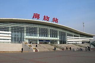 Langfang railway station