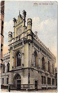 Large Guild, Riga