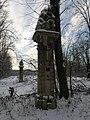 Leés-erdő határjelzők - panoramio.jpg