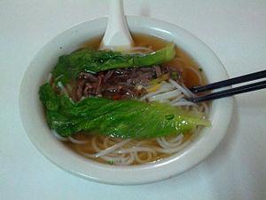 Lettuce leaf in a bowl of soup
