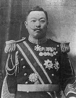 Lee Byeong-mu Portrait.jpg