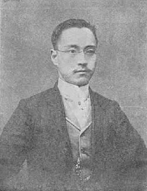 Lee Gi-yong Portrait.jpg