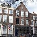 Leiden - Hogewoerd 32 Dio.jpg