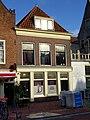 Leiden - Nieuwe Beestenmarkt 1.jpg