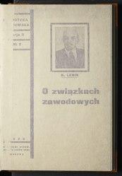 Włodzimierz Lenin: O związkach zawodowych