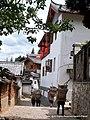 Lijiang Old Town Street - panoramio.jpg