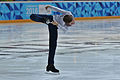 Lillehammer 2016 - Figure Skating Men Short Program - Ivan Shmuratko 2.jpg